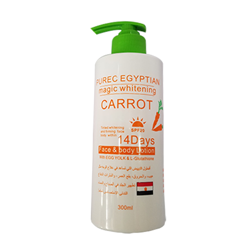 Purec Egyptian Magic Whitening Carrot 300ml