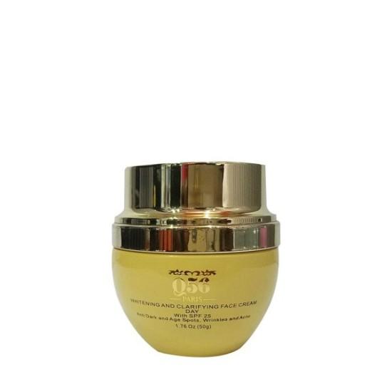Q56Paris Whitening and lightening day face cream 1.76 Oz/50g