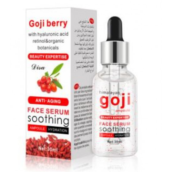 GOJI BERRY FACIAL SERUM