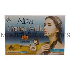 Nisa Camel Milk Beauty Whitening Soap dry skin 110gm